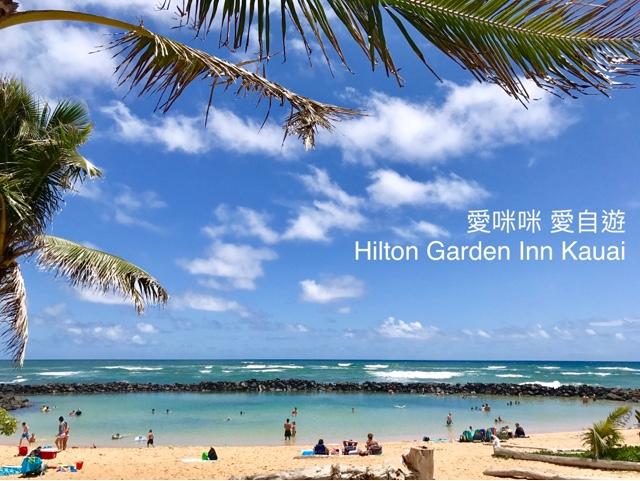Love Mimi Hotel Hilton Garden Inn Kauai Wailua Bay