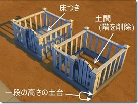 stepdoor-2