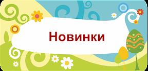 http://www.akdb22.ru/novinki