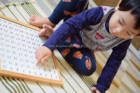 Introducing Montessori Hundred Board for Preschoolers