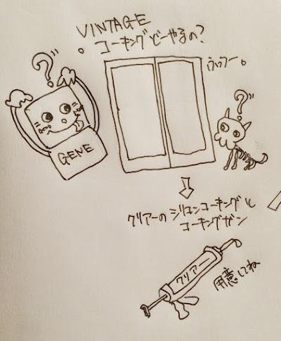 ジーン君とボーンちゃん2.JPG