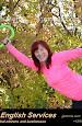 smovey09Nov14_626 (1024x683).jpg