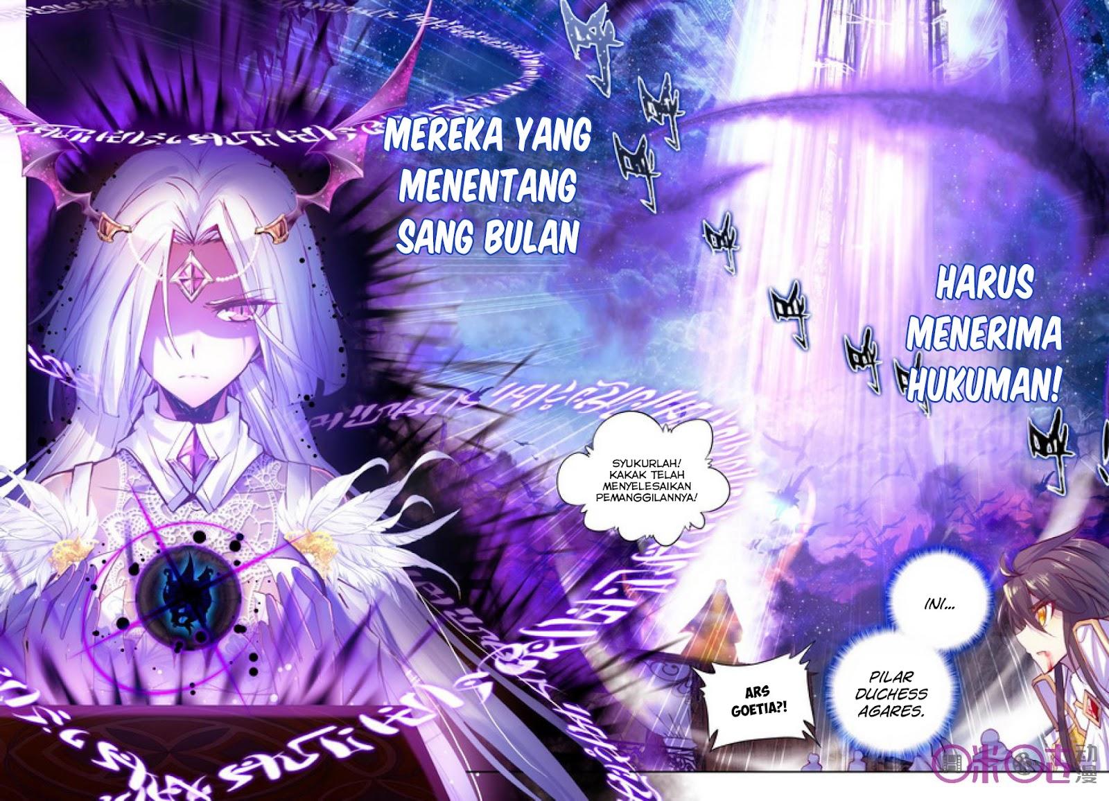 Baca Manga Shen Yin Wang Zuo Chapter 105 Komik Station