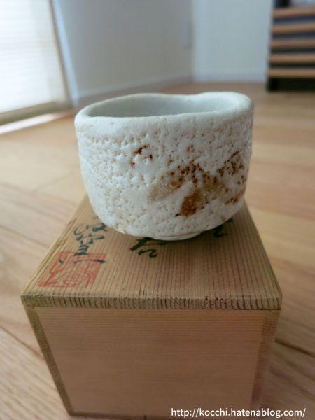 たじみ陶器まつり2016 購入品-6