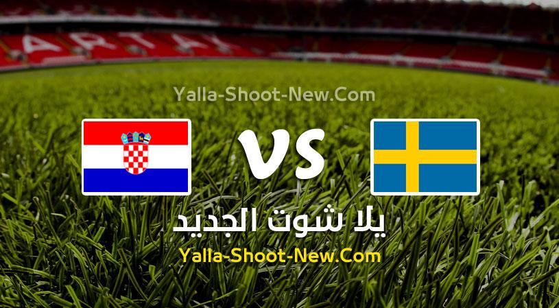 مباراة السويد وكرواتيا