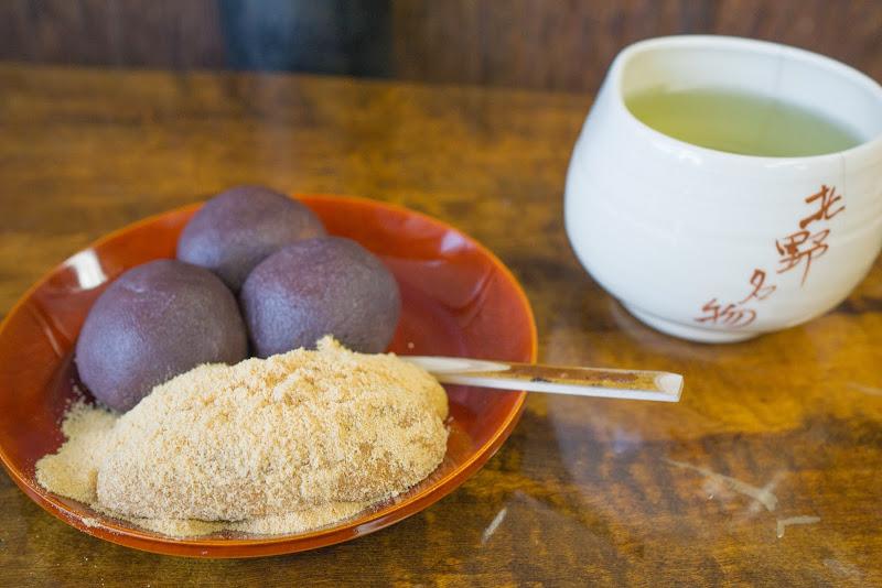 京都 粟餅所・澤屋 写真