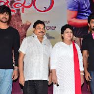 Vaishakam Movie  Trailer Launch (83).JPG