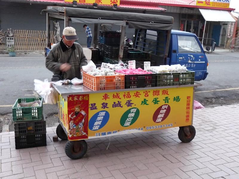TAIWAN. Cinq jours en autocar au sud de Taiwan. partie 1 - P1150243.JPG