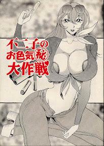 Fujiko no Oiroke Maruhi Daisakusen