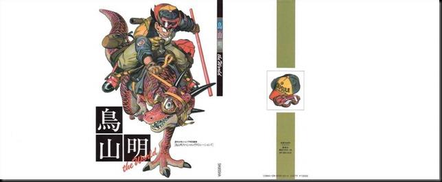 Akira Toriyama world_213419-0002