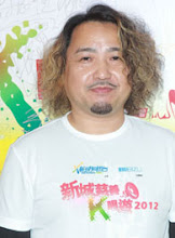 Jerry Ku  Actor