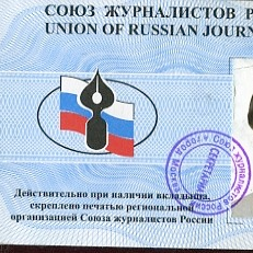 НАРОД-ТВ 56