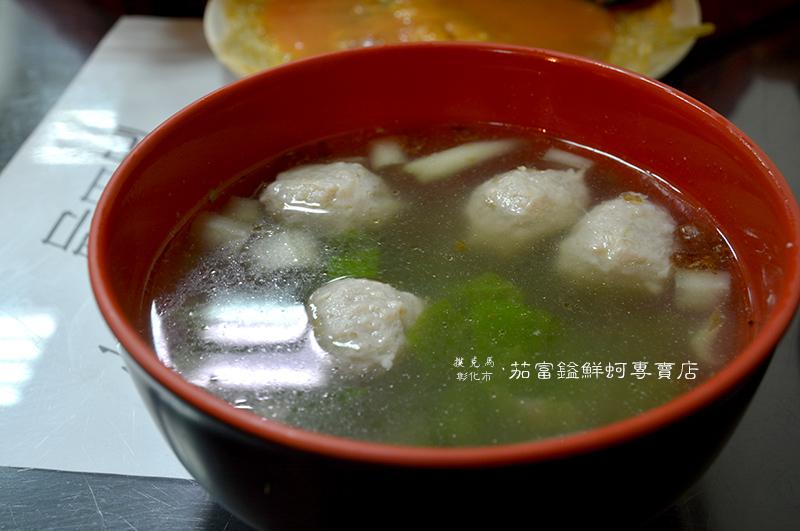 笳富鎰鮮蚵專賣店魚丸湯
