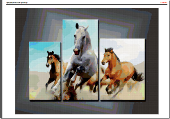 caballos punto de cruz