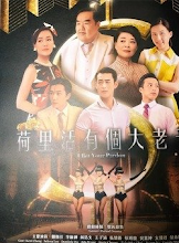 I Bet Your Pardon Hong Kong Drama