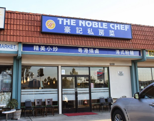 The Noble Chef