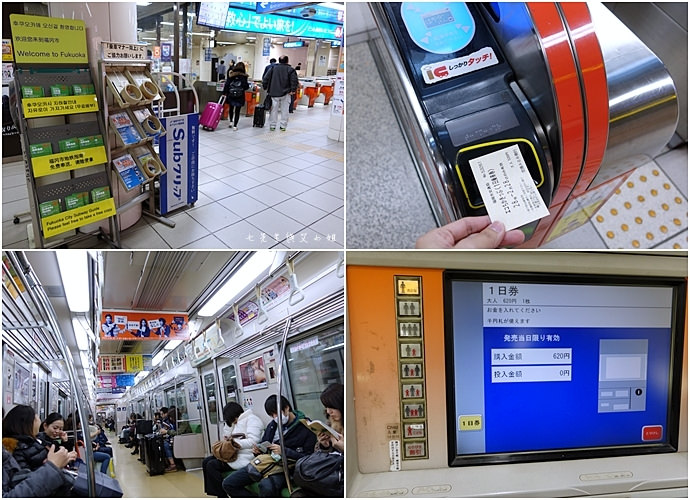 13 福岡三天兩夜自由行行程總覽