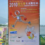 2010.10.3樂華盃_2