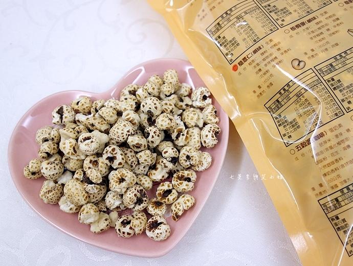 17 穀點派Goog Puffed Grains 古早味米香 糙薏仁 鹹味