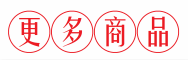 多件優惠+免運!【樸食記】酒香剁椒(中辣)|非油製辣椒醬