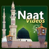 Naat Sharif ( Video )