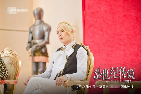 The Four Horsemen Taiwan Drama