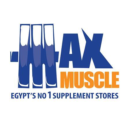 فروع «Max Muscle» للمكملات الغذائية | رقم خدمة العملاء ومواعيد العمل
