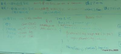使用結構變數讀取成績檔,並且排名次