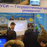 Московский день профориентации 2015