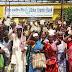 चकाई : लगन के समय में बैंक से नहीं मिले पैसे, ग्राहकों ने किया हंगामा