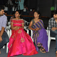 Ami Tumi Movie Pre Release Function