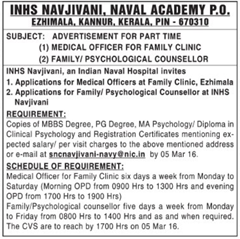 INHS Navjivani Recruitment 2016 indgovtjobs
