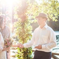 Wedding photographer Anna Romanovskaya (annromanovska). Photo of 09.11.2017