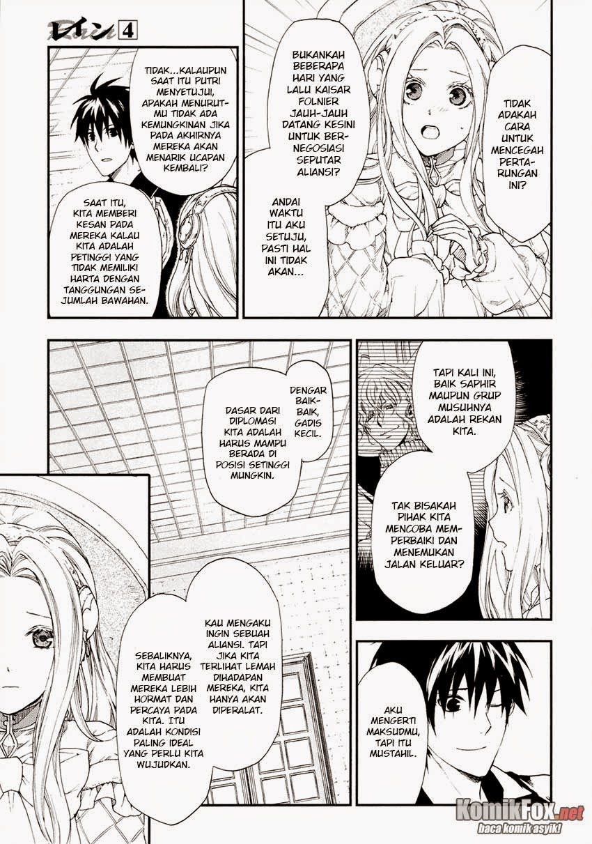 Rain: Chapter 20 - Page 11