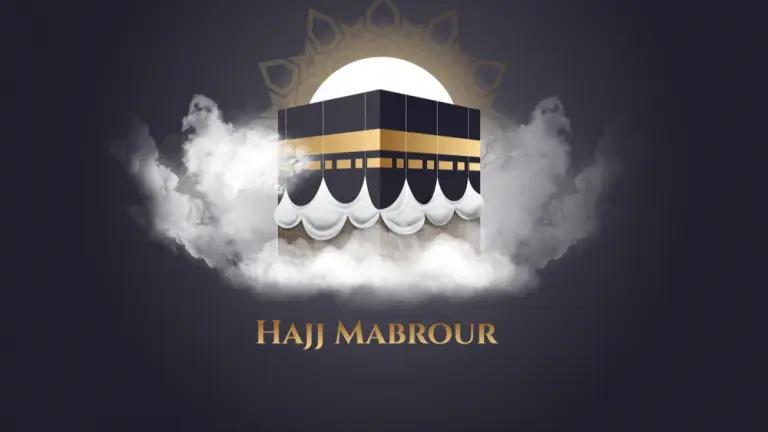 اجمل الصور لعيد الاضحى المبارك 2021 Eid al adha