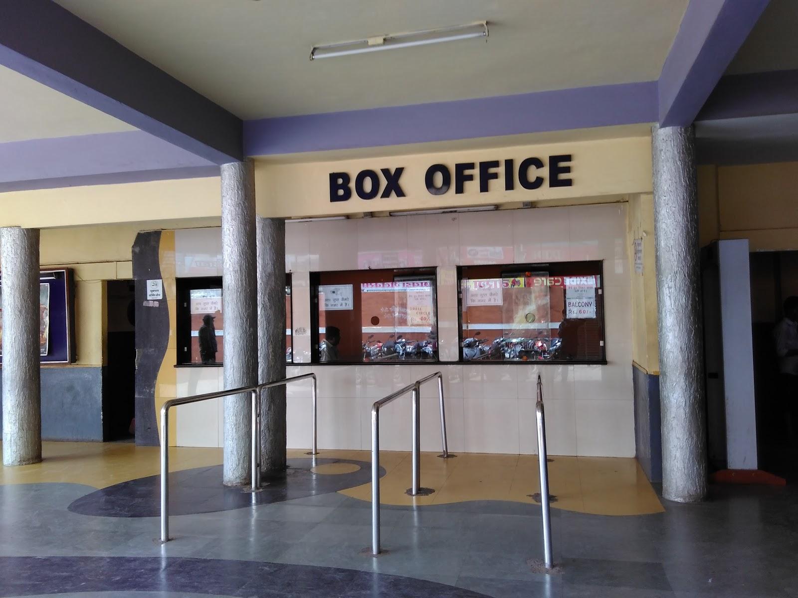 Madhu Milan Cinema
