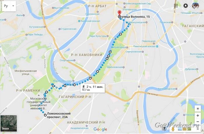 Пешеходные маршруты по Москве