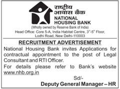 National Housing Bank Jobs 2016 www.indgovtjobs.in