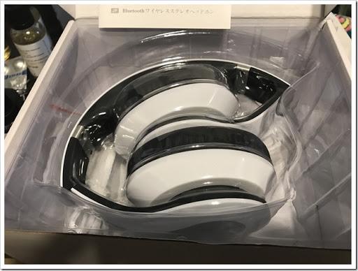IMG 1951 thumb2 - 【Bluetoothヘッドホン】August Bluetooth 4.1 ワイヤレスヘッドフォン EP640レビュー!遅延ほぼ0で動画や音ゲーもできちゃう超有能!しかも半額セール中!?【ガジェット/Amazon】