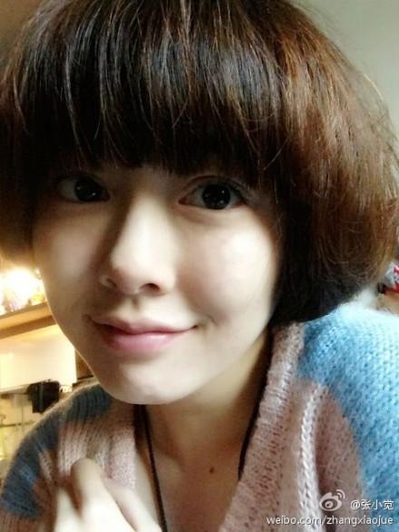 Zhang Xiao Jiao  China Actor