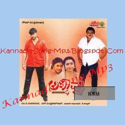 Ambarish, Darshan Tugudeep, Kanika, Om Prakash Rao, Rajesh Ramanath in Annavru[2004] Kannada Movie