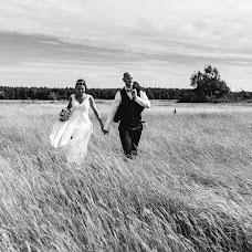 Hochzeitsfotograf Nils Hasenau (whitemeetsblack). Foto vom 18.07.2016