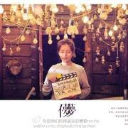 26.02.2013: Triệu Vy trên weibo.com -