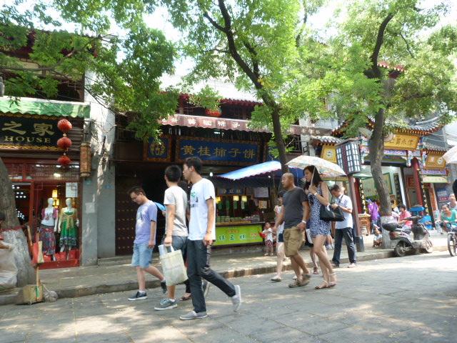 CHINE XI AN - P1070268.JPG