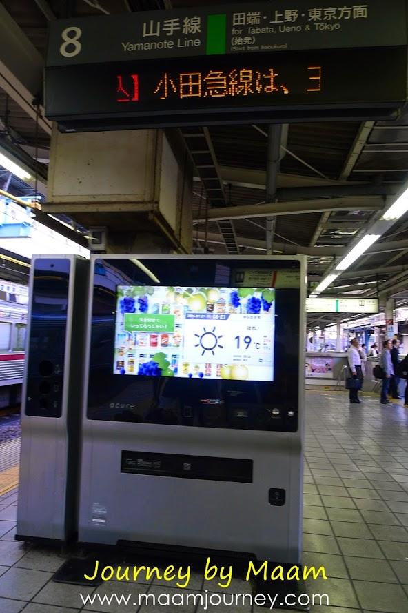 Generation vending machine_ตู้หยอดเหรียญอัจฉริยะ_1