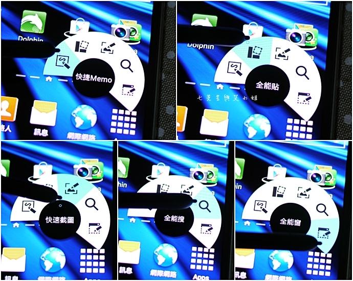 9 Samsung Note 3 Neo