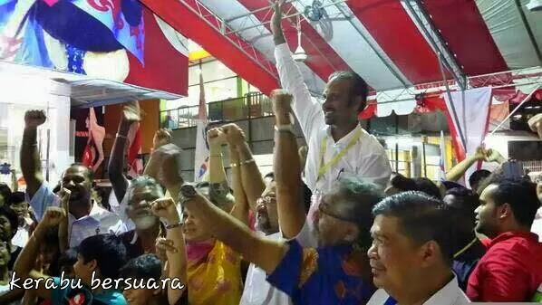 Ram Karpal Sah MP Baru
