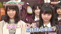 161213 NOGIBINGO!7~女の子なら輝きたい!最強ヒロイン決定戦~.ts - 00390
