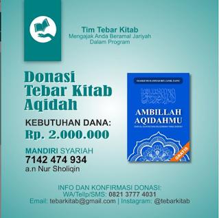 Tebar Kitab, Berbagi kitab Islam kepada yang kaum muslimin yang membutuhkan