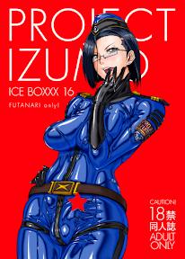 ICE BOXXX 16 / IZUMO PROJECT (Space Battleship Yamato 2199) SAMPLE